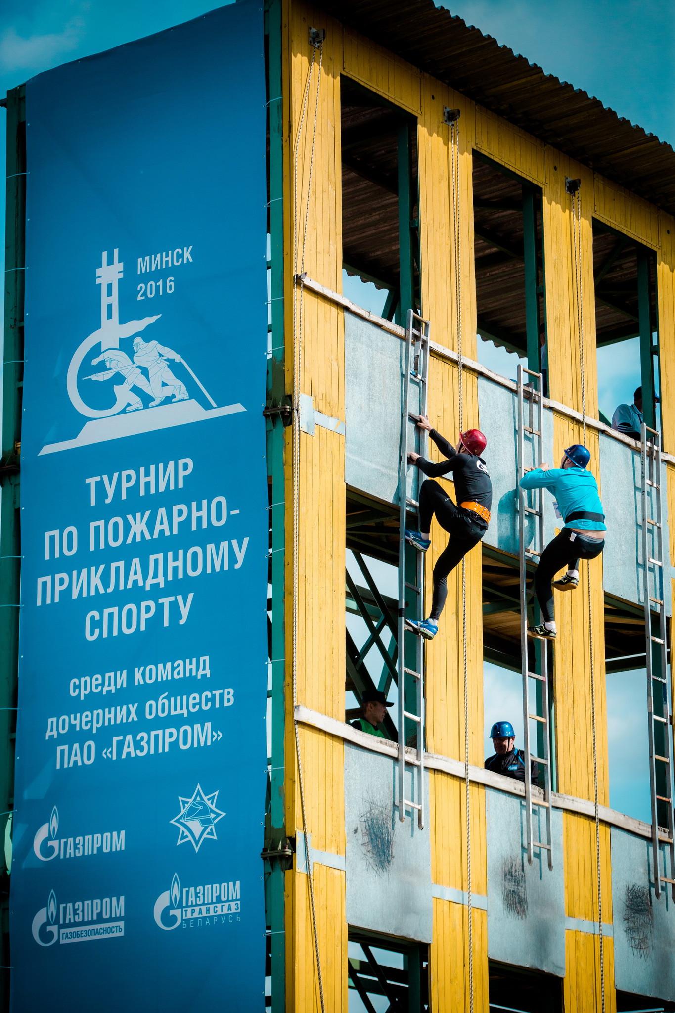 ООО Газпром трансгаз Москва